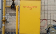 Депутати Житомирської облради проситимуть передати газові мережі громадам