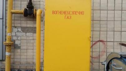 Міськвиконком хоче, щоб «Житомиргаз» платив за оренду землі під газопроводом