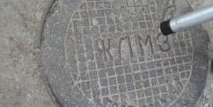 «Житомирводоканал» придбає майже на півмільйона чавунних люків