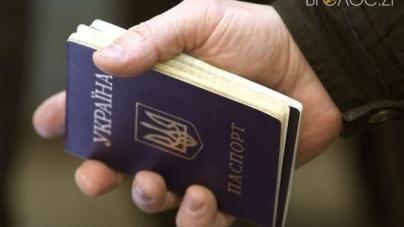 Майже 7 тисяч ID-карток видали у міграційній службі за останні чотири місяці