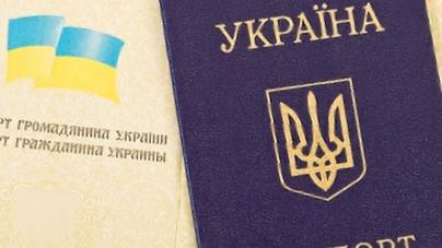 """Житомирська """"Свобода"""" хоче, щоб у паспорті зазначали національність"""