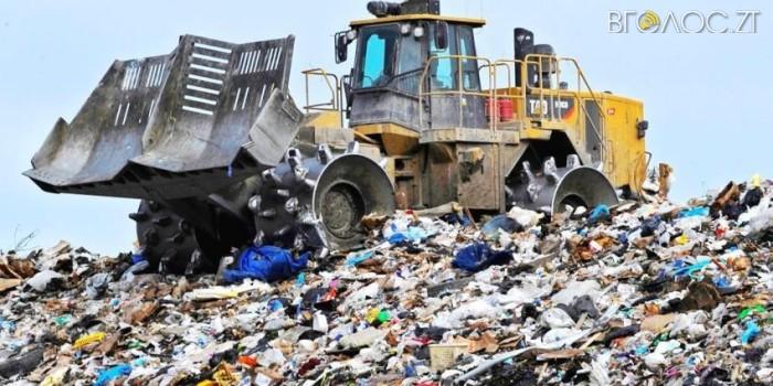 Фірма скандально відомого депутата занедбала полігон твердих побутових відходів у Новограді