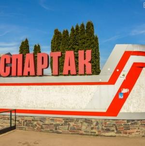 У Житомирській міськраді створили оргкомітет із відкриття реконструйованого стадіону