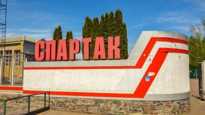 Житомирська міськрада заплатила перші 4 мільйони за реконструкцію стадіону «Спартак»