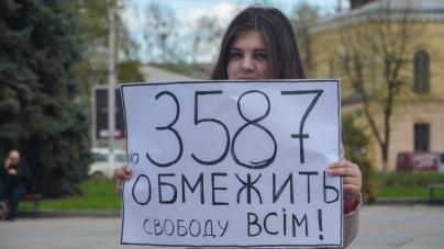 Житомиряни протестували проти законопроекту, що обмежує свободу мирних зібрань (ВІДЕО)