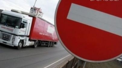 На Житомирщині обмежать рух великовагового автотранспорту
