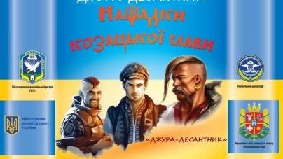 До Житомира з усієї України приїдуть юні десантники