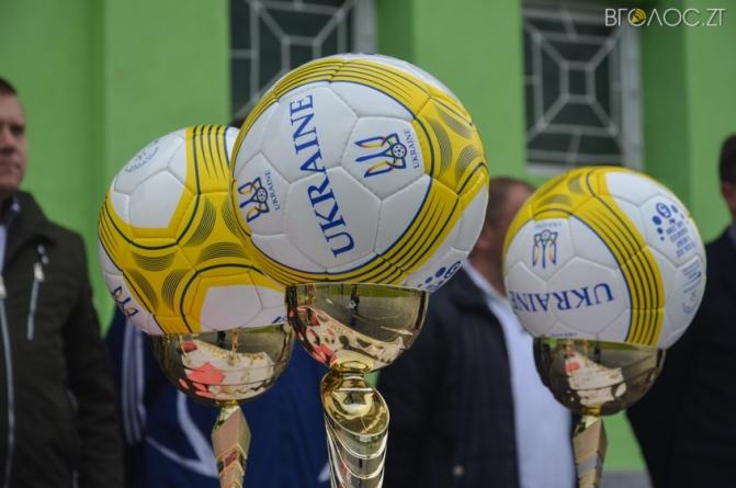 Стало відомо, хто буде виконувати обов'язки директора КП «Футбольний клуб «Полісся»