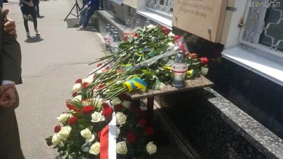 У Житомирі відкрили меморіальну дошку загиблому Президенту Польщі