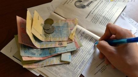Лише за місяць заборгованість жителів області за «комуналку» зросла на 82 мільйони