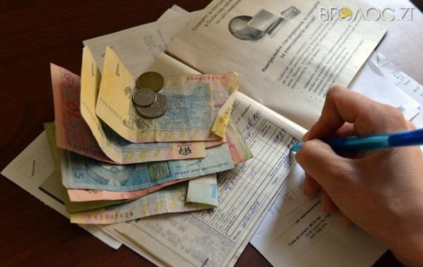 Жителі області збільшили борги за «комуналку» на 180 мільйонів