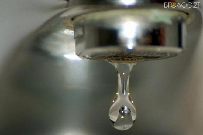 На Богунії у Житомирі півдня не буде води