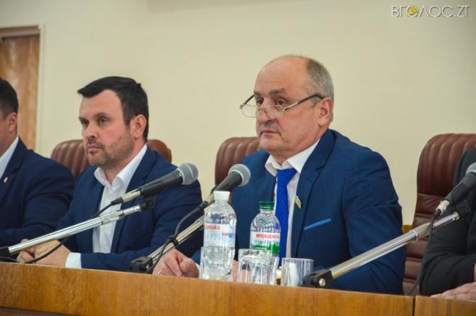 Депутати облради вирішили збільшити зарплату Ширмі та його заступникам