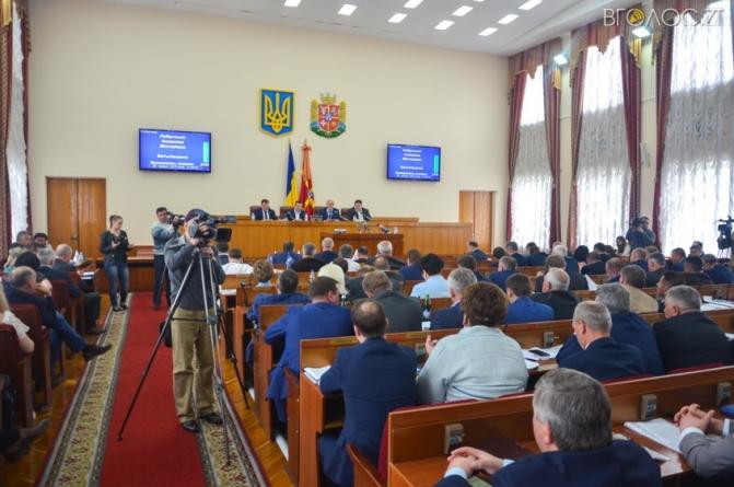 Депутати облради зберуться на «бюджетну» сесію