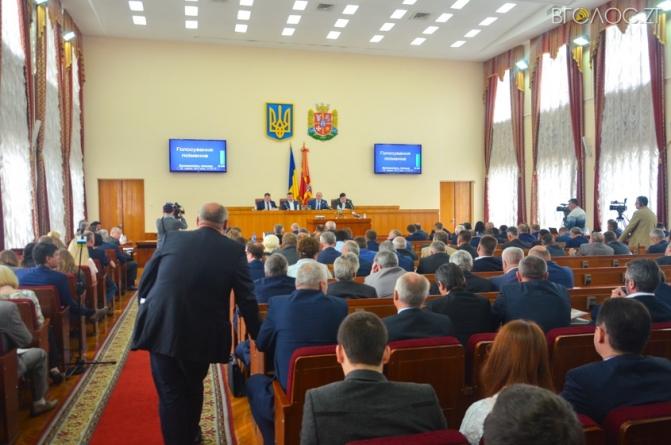 Житомирська обласна рада перерахувала 195 тисяч на ремонт альтанки у Гришківцях