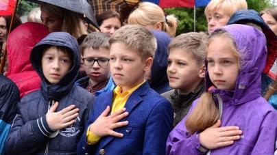 У Житомирській гімназії № 23 пролунав Останній дзвінок (ФОТО)