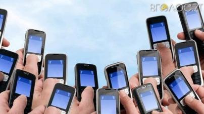 Майже 66 % сімей області мають по два і більше мобільні телефони
