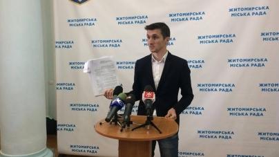 """З 1 червня усі пільговики та пенсіонери їздитимуть в маршрутних  """"таксі"""" безкоштовно"""