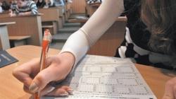 ЗНО на Житомирщині:10 школярів відсторонили від здачі тестів