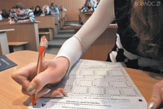 На Житомирщині 119 абітурієнтів не з'явилися на ЗНО з англійської мови