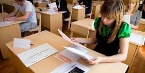 Більше 6 тисяч абітурієнтів з області склали ЗНО з історії України