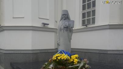У Житомирі відкрили пам'ятник митрополиту Іларіону (ФОТО) (ОНОВЛЕНО)