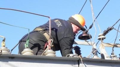 Без електропостачання залишилися 28 населених пунктів області