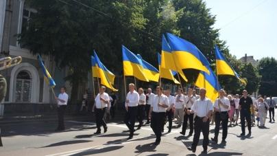 Як святкуватимуть День Конституції у Житомирі ( ПЛАН ЗАХОДІВ)