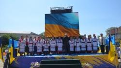 На проведення Дня Конституції у Житомирі управління культури витратить до 80 тисяч