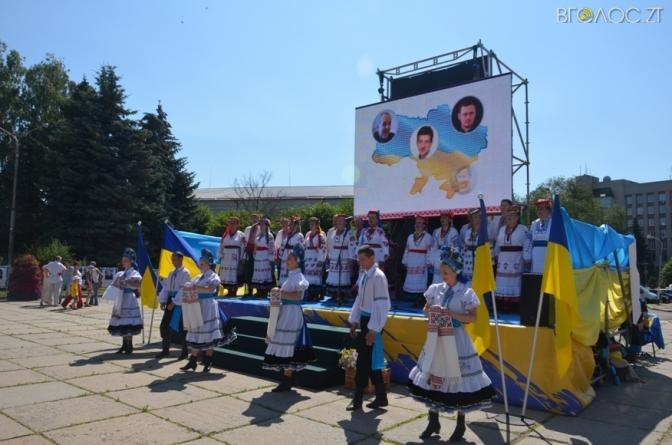 Тендер на проведення Дня Конституції у Житомирі скасували