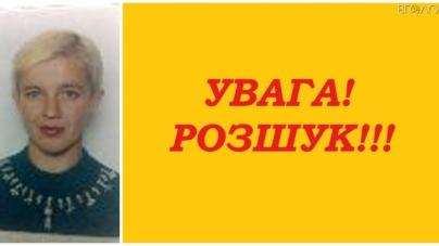 Увага! Зникла 44-річна Тетяна Грищенко з Малина (ФОТО)