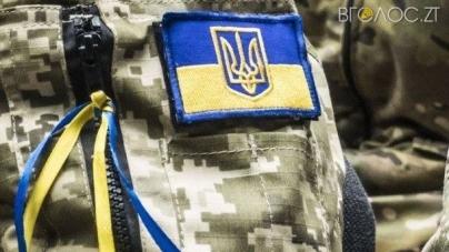 У Житомирі оголосили конкурс на кращу пропозицію пам'ятного знаку воїнам АТО