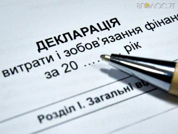 У Бердичеві скаржаться на «фейковий» сайт агенції запобігання корупції