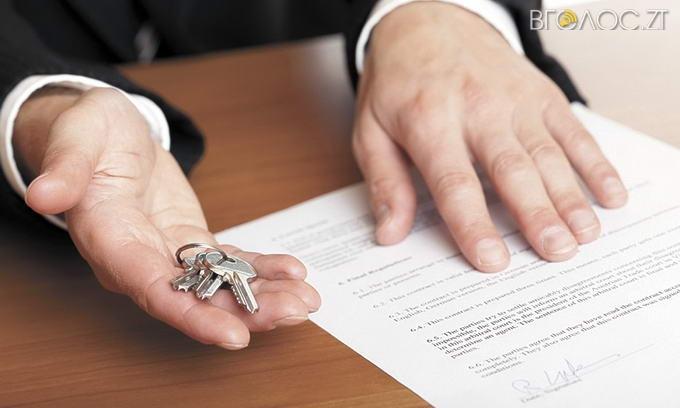 Як офіційно оформити оренду нерухомості у Вінниці