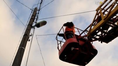 З бюджету Житомира витратять понад півтора мільйона через КП «Міськсвітло»