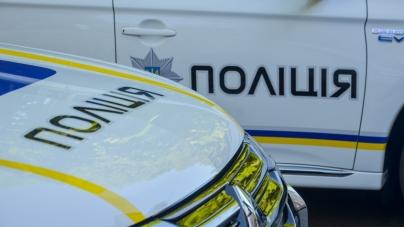 Поліція області за майже 700 тисяч відремонтує свої автомобілі