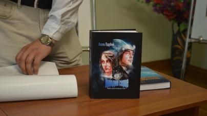 У Житомирі боєць АТО репрезентував свою книгу «Холодне серце»