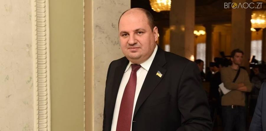 Нардеп-мільйонер Розенблат отримав компенсацію за проїзд, житло та інші витрати від ВРУ