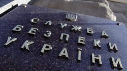 Новим керівником СБУ області став заступник колишнього