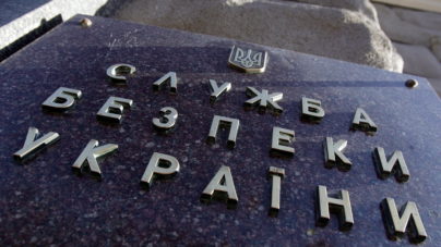 СБУ заплатить більше 80 тисяч за експертизу каменю, схожого на бурштин