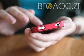 У Житомирській міськраді обмежать витрати на мобільні до 2,5 тисяч на місяць