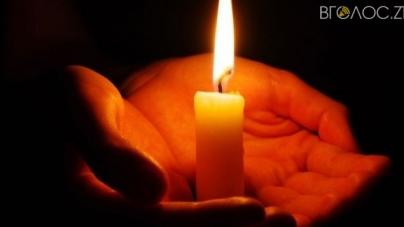У Житомирі оголосили траур