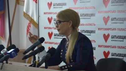 Юлія Тимошенко у Житомирі розповіла, чому не можна скасовувати мораторій на продаж землі