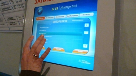 У поліклініках Житомира вже в вересні з'явиться електронна реєстрація