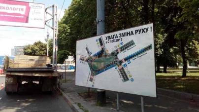 Майдан Соборний перекриють на два дні