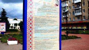 У Новограді три дні святкуватимуть фестиваль «Лесині джерела» (ОНОВЛЕНА ПРОГРАМА)