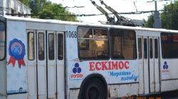 У Житомирі водій тролейбуса, якого побила група молодиків, потрапив до лікарні зі струсом мозку, черепно-мозковою травмою та забоями
