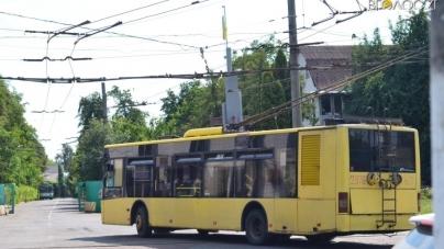У Житомирі знову змінять рух тролейбусів