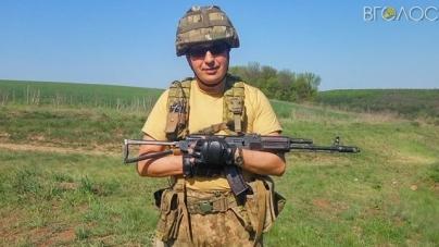 Житомирська райрада нагородить загиблого військового своєю найвищою відзнакою