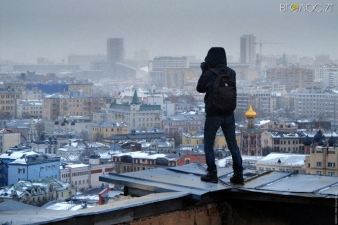 19-річний житомирянин виліз на дах ОДА, щоб зробити селфі